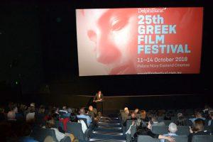 Greek Film Festival 2018