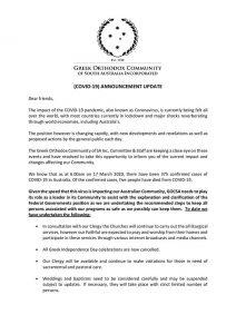 GOCSA COVID -19 Cancellation_2
