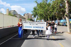 Greek School Adelaide_2
